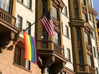 """МИД РФ отреагировал на фото с флагом ЛГБТ на посольстве США советским шлягером, ставшим гимном бара """"Голубая устрица"""""""