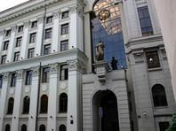 ВВерховный суд подан иск опризнании недействительным указа Путина оголосовании попоправкам вКонституцию
