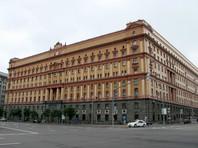 Проект Ходорковского опубликовал досье на ФСБ, которая криминализировалась и подменила собой государство