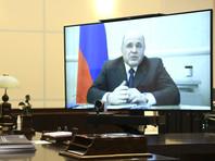 """Мишустин поручил проанализировать """"коронавирусные"""" указы Собянина на соблюдение прав россиян"""