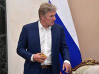 """В Кремле опровергли причастность """"Газпрома"""" к делу о махинациях Белгазпромбанка"""