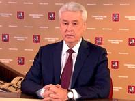 Собянин объявил о новом этапе смягчения режима ограничений в Москве с 23 июня