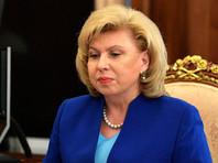Москалькова рассказала о переговорах по освобождению Бута и Ярошенко