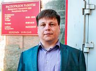 """Верховный суд  Крыма изменил приговор """"Свидетелю Иеговы"""" со штрафа на шесть лет колонии"""