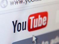 YouTube заблокировал агитролик о поправках в Конституцию с геями-усыновителями