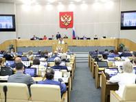 """Госдума единогласно приняла закон Путина, обязывающий школы прививать детям уважение к """"героям Отечества"""""""