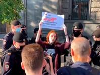 На пикетах у здания ФСБ на Лубянке задержаны свыше 20 человек