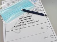 """""""Медуза"""": контролировать явку бюджетников на голосование по Конституции будут через электронную систему под видом опросов и викторин"""