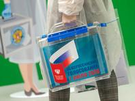 Легитимность и максимальная достоверность результатов общероссийского голосования по внесению изменений в Конституцию РФ являются главной задачей ЦИК при проведении этого голосования, подчеркнула Элла Памфилова