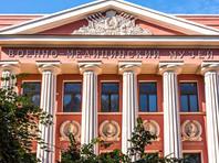 Военно-медицинский музей в Петербурге объявил сбор артефактов пандемии коронавируса