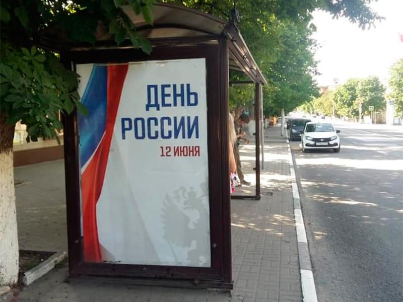 Глава администрации города Юрий Лысенко подтвердил, что все фотографии являются подлинными, и объяснил, что фирма-изготовитель решила доработать эскиз, не согласовав с заказчиком, в результате чего дизайнер допустил опечатку