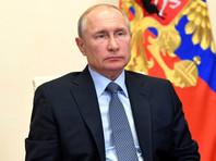 """Кремль анонсировал новое обращение Путина """"о нас с вами в целом"""""""