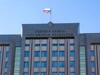 Счетная палата нашла в Мосгорсуде и Верховном суде нарушения на 5,2 млрд рублей