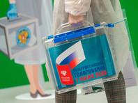 ЦИК обновил документы о порядке общероссийского голосования, исключив из них норму о присутствии журналистов при подсчете бюллетеней