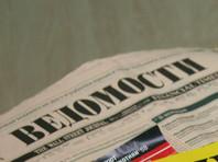 """С сайта """"Ведомостей"""" несколько раз исчезала статья об отношении москвичей к голосованию по Конституции"""