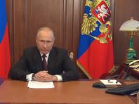 Во вторник президент РФ Владимир Путин обратился к россиянам, чтобы подвести предварительные итоги борьбы с коронавирусом, рассказать о состоянии дел в экономике и обозначить перспективы на будущее