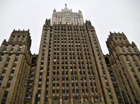 Россия ответно объявила персонами нон-грата и выдворила двух чешских дипломатов