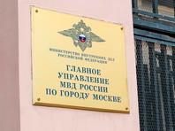 """Корреспондента """"Дождя"""" вызвали на Петровку после репортажа о поддельных аккаунтах для голосования по Конституции"""