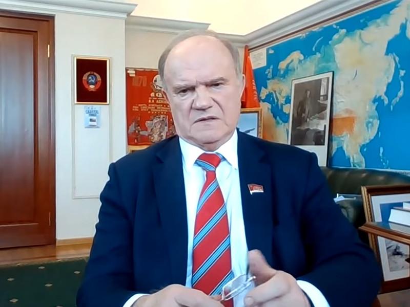 """Лидер КПРФ Геннадий Зюганов опубликовал заявление, в котором призвал своих сторонников проголосовать против внесения изменений в Конституцию, так как """"новый вариант Основного закона лишь усиливает президентский диктат и закрепляет олигархическое господство"""""""