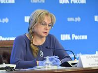 """ВЦИОМ """"по незнанию"""" огласил данные о доле сторонников и противников поправок до окончания голосования"""