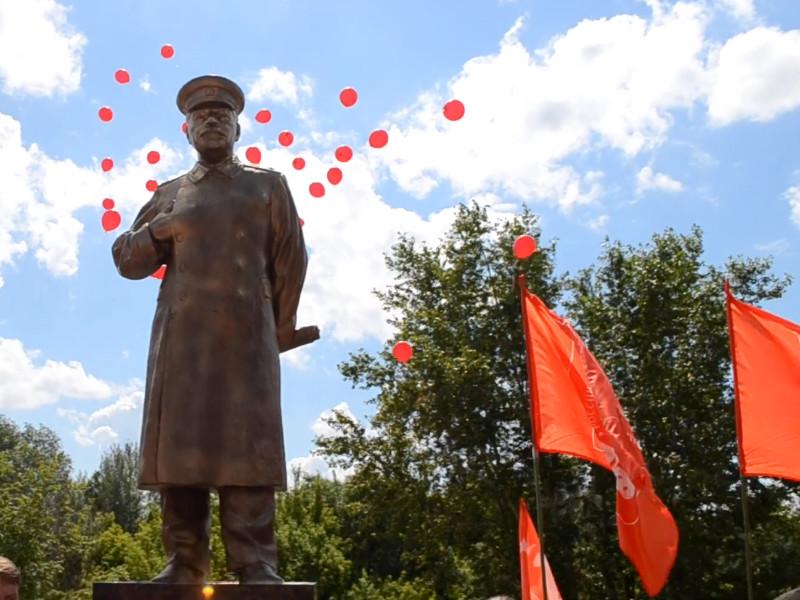 В городе Бор Нижегородской области в день парада Победы 24 июня открыли первый в регионе памятник Иосифу Сталину