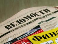 """Совет директоров утвердил главным редактором """"Ведомостей"""" Андрея Шмарова"""