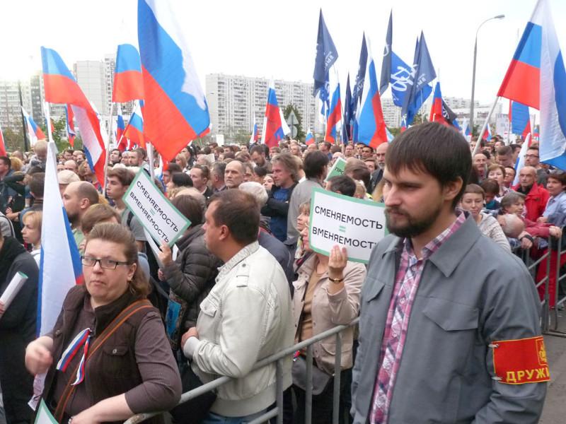 Социологи ожидают новых массовых протестов в России из-за резкого роста недовольства граждан действиями власти