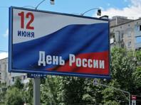 Роструд напомнил о двух коротких неделях в июне из-за празднования Дня России и парада Победы