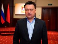 Власти Подмосковья хотят открыть торговые центры и летние веранды перед Днем России