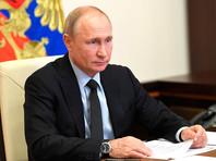 """""""Ведомости"""": Путин лично разъяснит поправки в Конституцию на встречах с """"целевой аудиторией"""""""