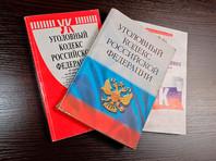"""""""Агора"""": дела за фейки о коронавирусе в РФ возбуждают каждые два дня, их уже 200"""