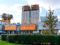 Более 80 членов РАН потребовали найти и наказать вандалов, скрутивших таблички в память жертв репрессий в Екатеринбурге и Твери