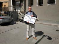 Одиночный пикет в поддержку Антона Чупрунова