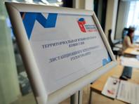 На участке в Новой Москве для онлайн-голосования открепились втрое больше избирателей, чем там было на выборах год назад
