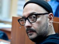 """Гособвинение запросило 6 лет тюрьмы для Кирилла Серебренникова по делу """"Седьмой студии"""""""