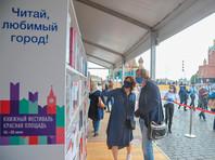 На Красной площади, несмотря на действующий запрет, проходит первое за два месяца массовое мероприятие
