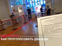 В полиции пригрозили уголовным делом Павлу Лобкову, сумевшему проголосовать два раза