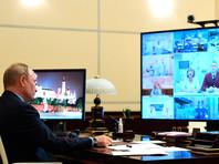 """""""Как мы знаем, в Москве серьезно на спад все идет, а в некоторых регионах проблемы еще сохраняются и сохраняются в достаточно острой фазе. Поэтому нам нужно додавить, задавить эту инфекцию там в регионах"""", - сказал Путин на онлайн-встрече с медицинскими работниками в преддверие Дня медика"""