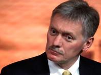 На прошлой неделе Песков не исключал, что Путин обратится к россиянам перед голосованием 1 июля