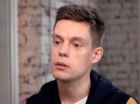 """Юрий Дудь о голосовании за поправки в Конституцию: """"Это позор"""""""