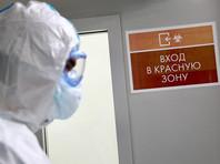 В России впервые с конца мая отмечено больше 200 смертей от коронавируса за сутки