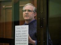 США и Россия обсуждают обмен осужденного за шпионаж Пола Уилана на Виктора Бута