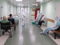 В России за сутки выявили 6852 случаев коронавируса, 188 человек умерли