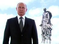 Президент России Владимир Путин обратился к гражданам страны на фоне открывшегося в Ржеве мемориала Советскому солдату