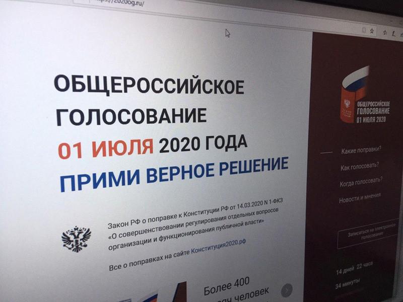 """На сайте дистанционного электронного голосования 2020og.ru опубликованы поправки в Конституцию, многие из которых на самом деле не существуют или же их текст отличается от настоящих, выяснила """"Медуза"""". Редакторы сайта вручную переписали часть поправок, в некоторых случаях исказив их суть. Часть ошибок уже исправили или убрали, но часть осталась"""