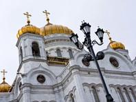 РПЦ не понравилось предложение депутата Госдумы проверять будущих священников на судимость и психические отклонения