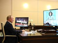 Путин назвал 1 июля самым подходящим для голосования по Конституции днем