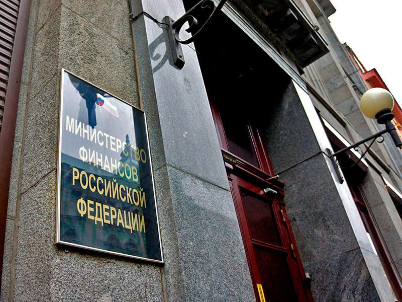 Минфин России не опубликовал данные по номинальному объему ВВП за май 2020 года в отчете с предварительной оценкой исполнения федерального бюджета