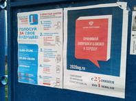 В Новосибирске члены избиркомов отказались участвовать в голосовании по поправкам в Конституцию: не хотим быть убийцами