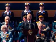 """Путин назвал отложенный из-за коронавируса парад в честь 75-летия Победы парадом """"в честь священной правды"""" о войне (ВИДЕО)"""